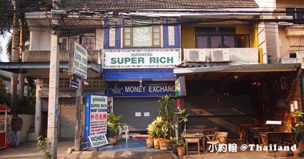 清邁換泰銖Super Rich Money Exchange Chiang Mai.jpg