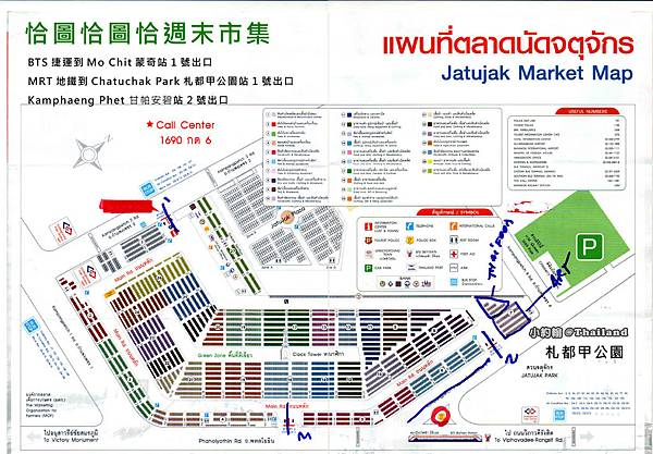恰圖恰週末市集 Chatuchak Weekend Market map.jpg