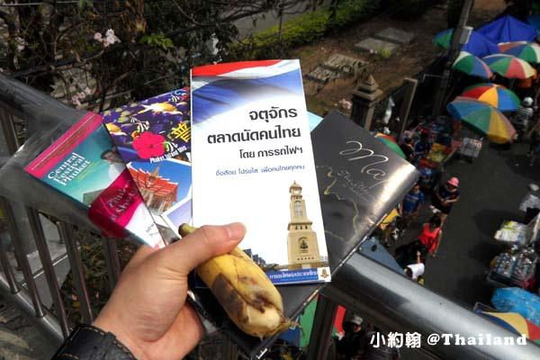 泰國曼谷恰圖恰週末市集 Chatuchak Weekend Market4.jpg