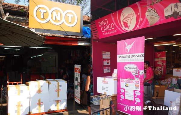 泰國曼谷恰圖恰週末市集 Chatuchak Weekend Market 貨運2.jpg