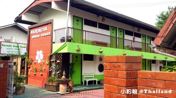 清邁住宿 Naruncha Green House 綠色公寓.jpg