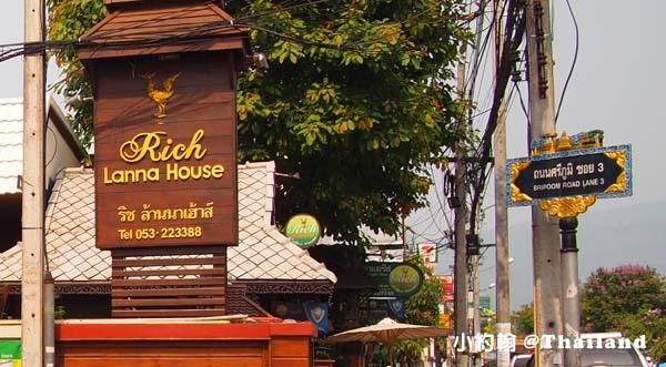 Rich Lanna House 清邁里奇蘭納酒店.jpg