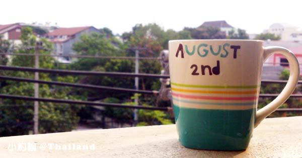 泰國生日馬克杯 Birthday Mug1