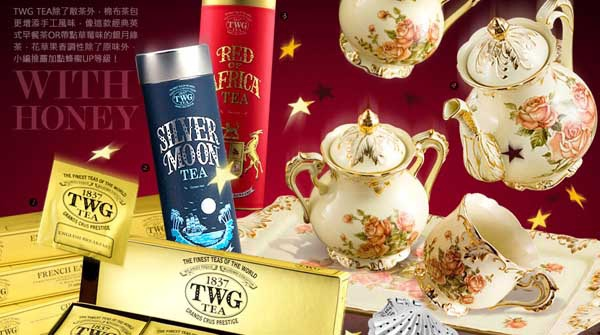 TWG Tea為世界國際級奢華茶葉品牌2.jpg