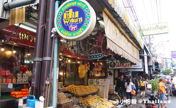 Mae Varee芒果專賣店 Thong Lo東羅站3號EXIT