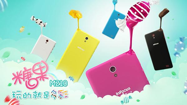InFocus M210 適合全家人的好手機3