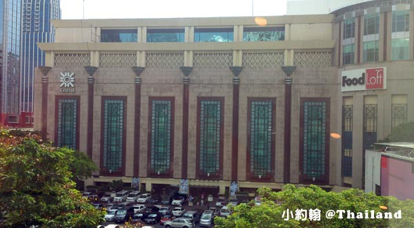 Central Embassy 穿越至Central Chidlom百貨3.jpg