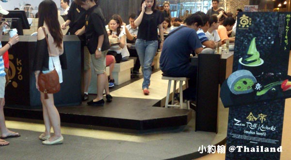 Central Embassy 進擊的貴婦百貨BTS捷運 Ploen Chit站7.jpg