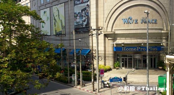 Wave Place HomePro Plus家電 BTS捷運 Ploen Chit站.jpg