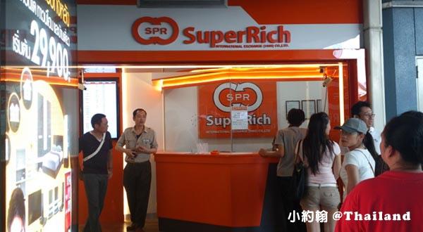 Super rich BTS捷運 Ploen Chit站