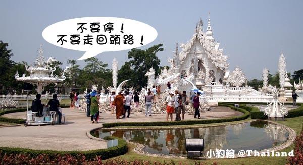 清萊一日遊 靈光寺(白廟) Wat Rong Khun5.jpg