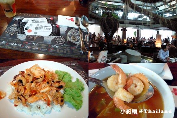 泰國曼谷百貨Central Chidlom百貨Chit lom2.jpg