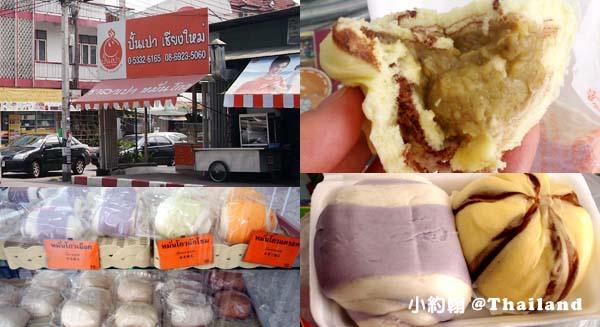 清邁西門饅頭店-香蕉饅頭