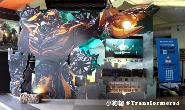 2014Transformers4 變形金剛4絕跡重生2大黃蜂