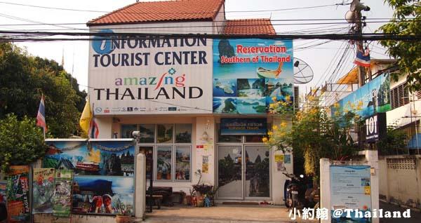 清邁自由行- 泰國觀光局遊客中心