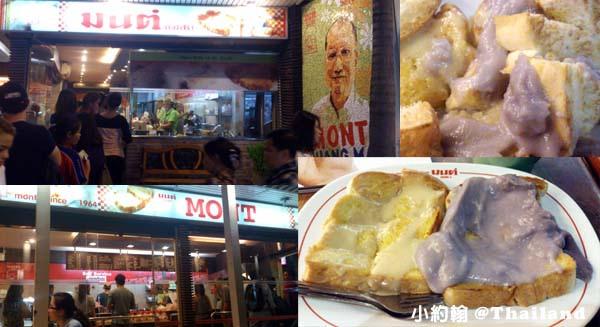 清邁自由行-Mont Toast 超甜平價烤吐司