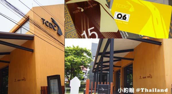 清邁自由行- TCDC藝術文化中心jpg