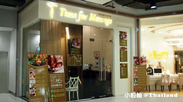 泰國曼谷Gateway Ekamai日本百貨 6.jpg