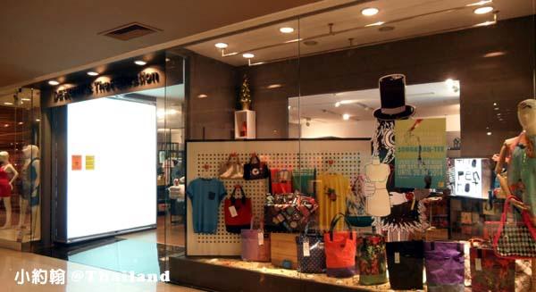 Central World中央世界購物中心 2014.jpg