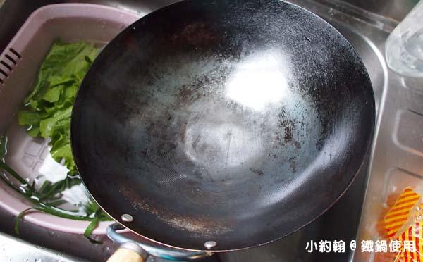 鐵鍋使用心得分享.jpg