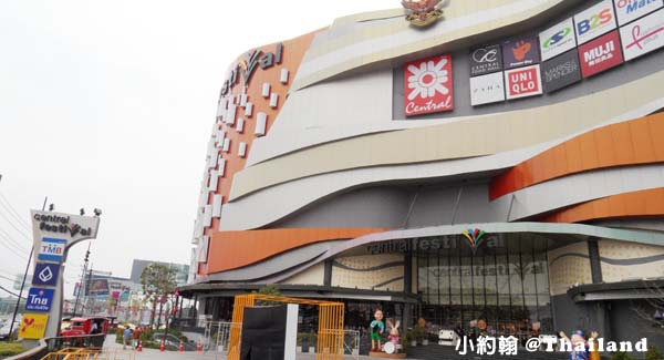 清邁自由行- CentralFestival Chiangmai