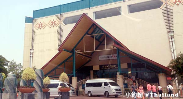 清邁自由行- Central Airport Plaza Chiang Mai