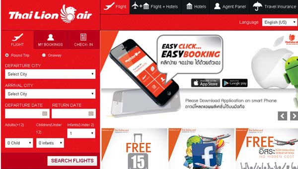 THAI Lion Air獅航