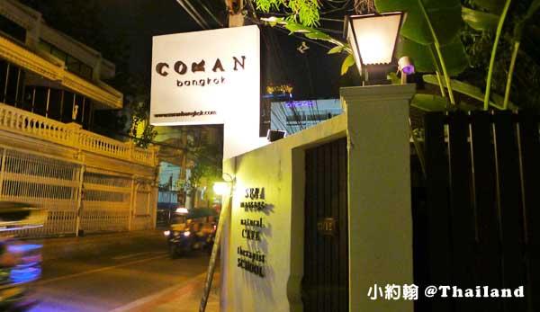 曼谷按摩 Coran Boutique Spa.jpg