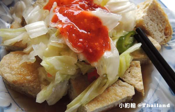 懷念泡菜臭豆腐 板橋30老店1.jpg