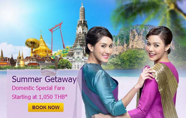 泰國航空 Thai Airways International promotion.jpg