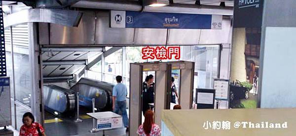 MRT地下鐵路捷運系統安檢門