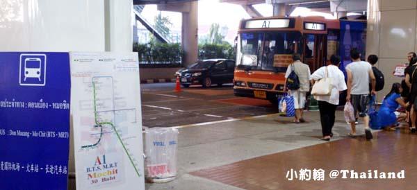 曼谷Don Muang Airport廊曼機場 A1巴士1
