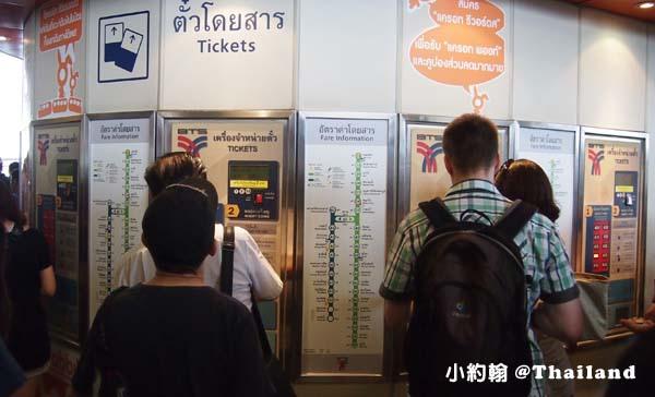 泰國曼谷- BTS高架空中捷運系統購票機