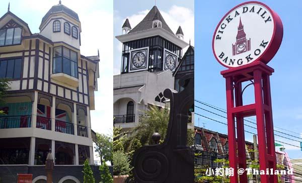 泰國曼谷- Pickadaily bangkok 曼谷英倫風商場1.jpg