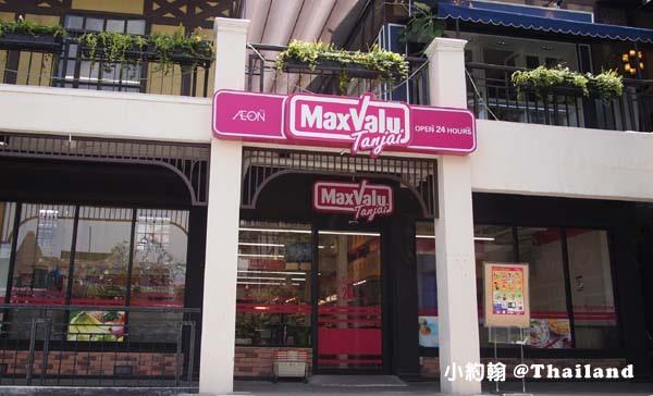 泰國曼谷- 泰國曼谷- Pickadaily bangkok 曼谷英倫風商場-MaxValue.jpg