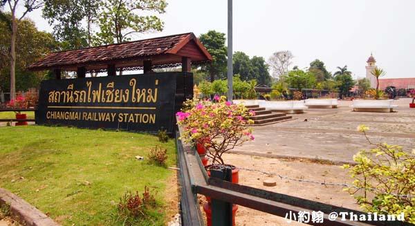清邁火車站 Chiang Mai Train Station.jpg