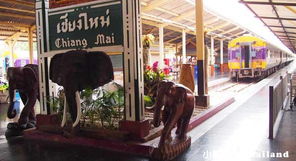 清邁火車站 Chiang Mai Train Station4.jpg
