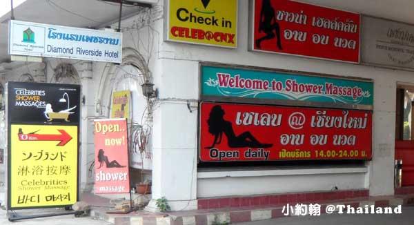 泰國淋浴按摩 shower massage