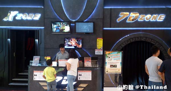 清邁百貨MAYA Shopping Mall馬雅百貨-電影院7D.jpg