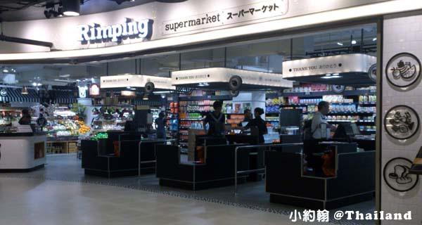 清邁百貨MAYA Shopping Mall馬雅百貨-Rimping.jpg