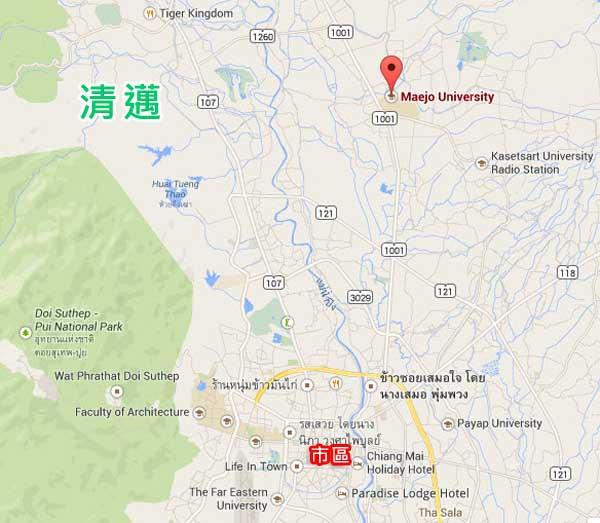 清邁Maejo University map