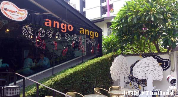 清邁美食 Mango Tango 芒果糯米飯冰淇淋.jpg