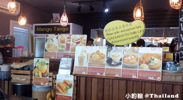 清邁美食 Mango Tango 芒果糯米飯冰淇淋 2.jpg