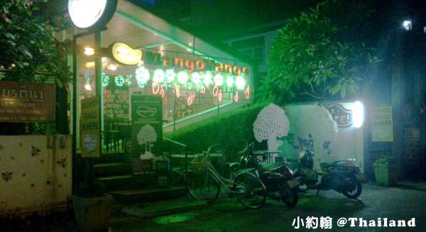 清邁美食 Mango Tango 芒果糯米飯冰淇淋 6.jpg