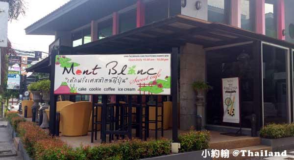 清邁 Mont Blanc 萬寶龍級的甜點蛋糕店.jpg