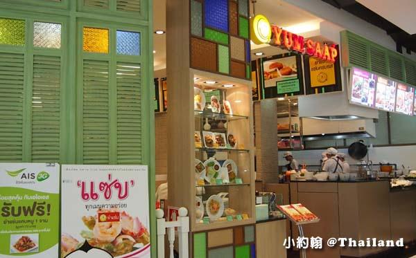 泰國必買必逛Big C Supercenter(Rajdamri)大超市 yumsaap.jpg
