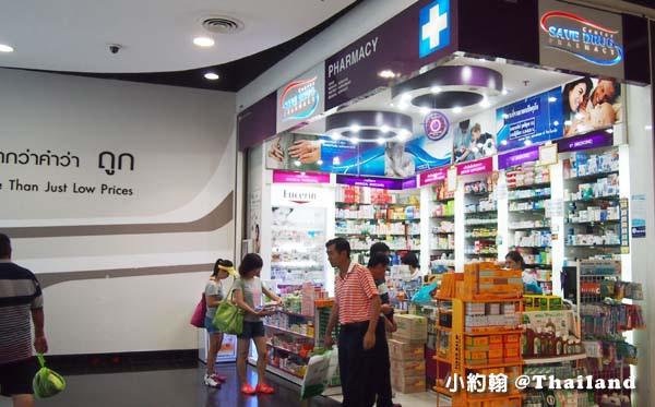 泰國必買必逛Big C Supercenter(Rajdamri)大超市 藥局.jpg