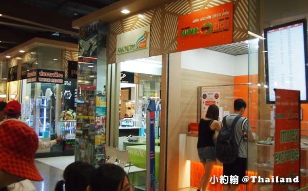 泰國必買必逛Big C Supercenter(Rajdamri)大超市 SUPER RICH.jpg