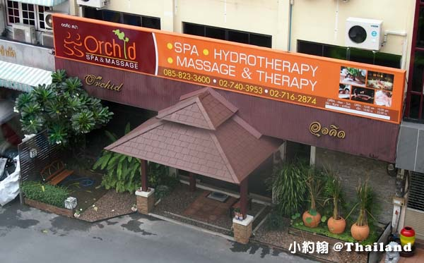 Orchid Spa & Massage On Nut