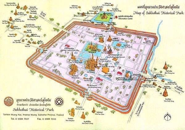 sukhothai_historical_park素可泰歷史遺跡公園map.jpg